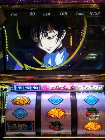 2014-01-04-21-37-13_photo.jpg