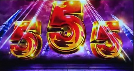 555 (1).jpg