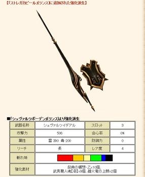 Baidu IME_2012-5-20_1-19-10.jpg
