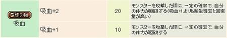 Baidu IME_2013-10-22_1-28-48.jpg