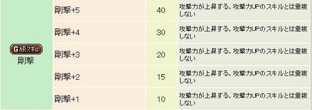 Baidu IME_2013-10-22_1-29-12.jpg