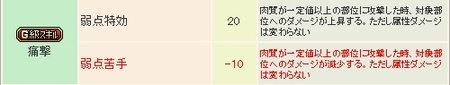 Baidu IME_2013-10-22_1-30-2.jpg