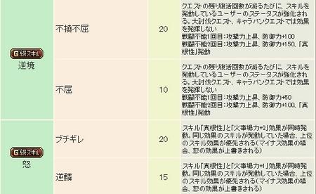 Baidu IME_2013-10-22_1-30-41.jpg