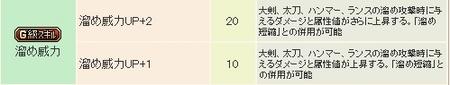 Baidu IME_2013-10-22_1-31-12.jpg