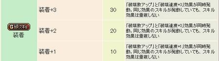 Baidu IME_2013-10-22_1-33-37.jpg