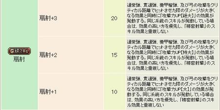 Baidu IME_2013-10-22_1-34-34.jpg
