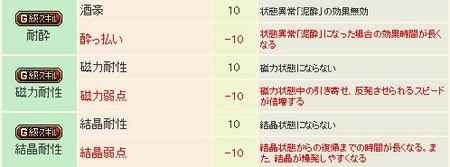 Baidu IME_2013-10-22_1-35-28.jpg