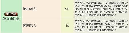 Baidu IME_2013-10-22_1-35-3.jpg