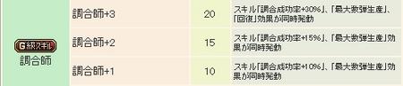 Baidu IME_2013-10-22_1-37-5.jpg