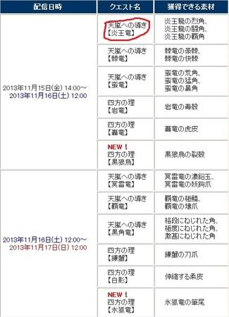 Baidu IME_2013-11-16_9-46-24.jpg