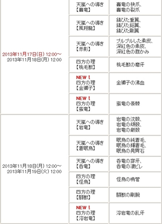Baidu IME_2013-11-16_9-46-47.jpg