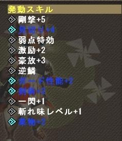 Baidu IME_2013-11-18_20-9-27.jpg