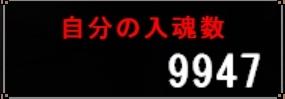 Baidu IME_2013-11-25_0-4-23.jpg