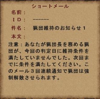 Baidu IME_2013-11-29_8-39-40.jpg