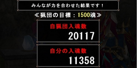 Baidu IME_2013-11-29_9-16-28.jpg