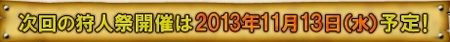 Baidu IME_2013-11-6_21-24-52.jpg