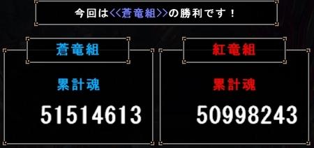Baidu IME_2013-11-6_21-34-3.jpg