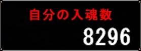 Baidu IME_2013-11-6_21-34-35.jpg