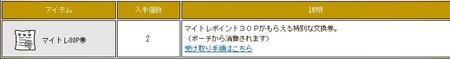 Baidu IME_2013-12-19_20-42-53.jpg