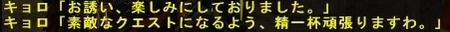 Baidu IME_2013-12-24_9-18-24.jpg