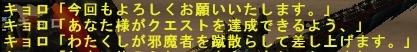 Baidu IME_2013-12-24_9-21-58.jpg