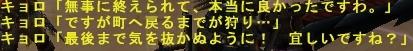 Baidu IME_2013-12-24_9-22-20.jpg