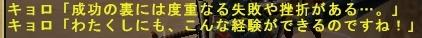 Baidu IME_2013-12-24_9-24-37.jpg