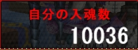 Baidu IME_2013-4-10_7-40-20.jpg