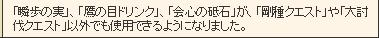 Baidu IME_2013-4-17_7-44-0.jpg
