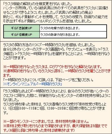 Baidu IME_2013-4-22_7-4-29.jpg