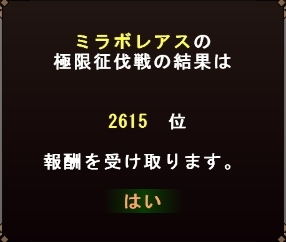 Baidu IME_2014-1-18_6-31-53.jpg