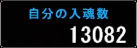 Baidu IME_2014-1-28_10-22-33.jpg