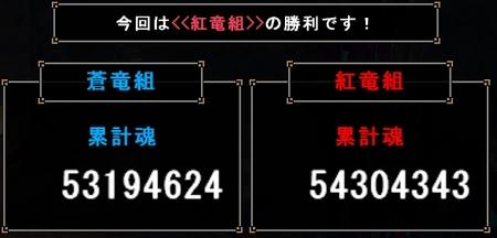 Baidu IME_2014-1-30_6-39-58.jpg