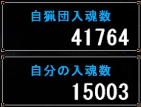 Baidu IME_2014-1-30_6-40-33.jpg