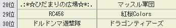 Baidu IME_2014-1-31_10-59-50.jpg