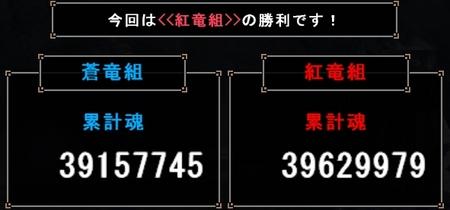 Baidu IME_2014-3-13_3-14-36.jpg