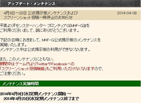 Baidu IME_2014-4-11_5-6-24.jpg