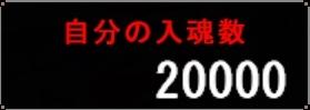 Baidu IME_2014-4-7_12-16-24.jpg
