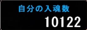 Baidu IME_2014-5-11_8-14-52.jpg