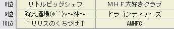 Baidu IME_2014-5-16_3-19-13.jpg