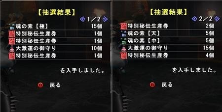 Baidu IME_2014-7-30_8-37-55.jpg