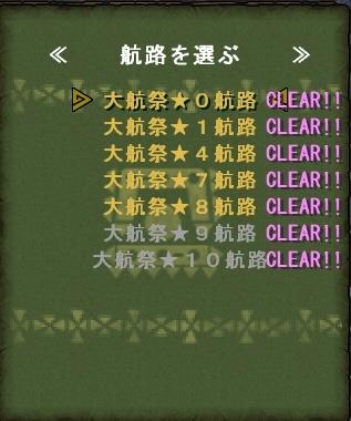 Baidu IME_2014-8-20_3-27-52.jpg