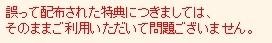 Baidu IME_2014-8-22_3-4-38.jpg