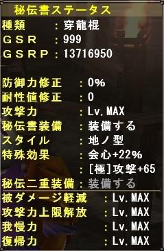 Baidu IME_2014-8-24_7-52-16.jpg