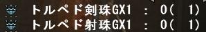Baidu IME_2014-9-27_12-17-1.jpg