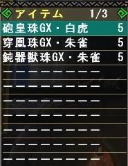 Baidu IME_2014-10-11_11-39-10.jpg