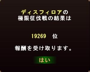 Baidu IME_2014-8-6_21-37-22.jpg