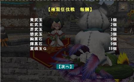 Baidu IME_2014-8-6_21-38-22.jpg